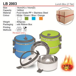 Stainless Steel Lunch Jar (LB2002)