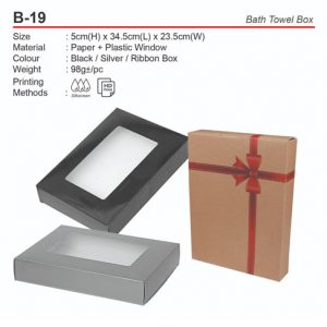 Bath Towel Box (B-19)