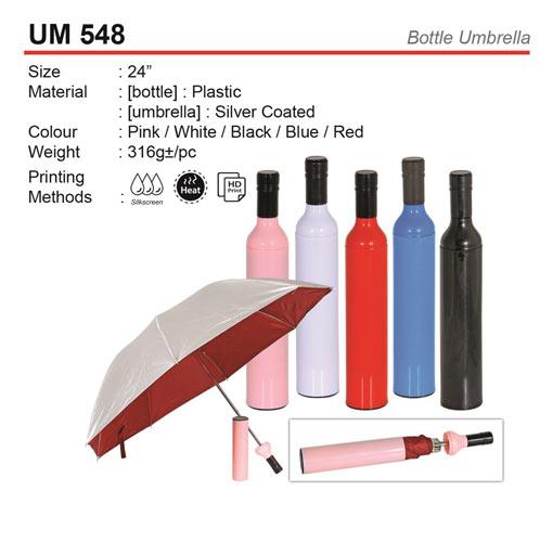 Bottle Umbrella (UM548)