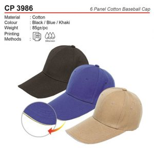 Baseball Cap with Piping (CP3986)