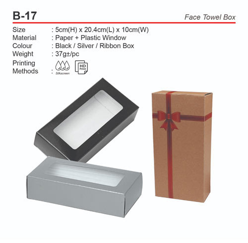 Face Towel box (B-17)