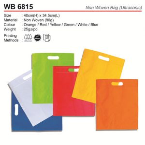 Document Folder (WB6815)