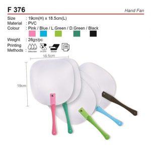 PVC Hand Fan (F376)