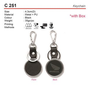 PU Leather Keychain (C251)