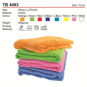 Standard Bath Towel (TB4493)