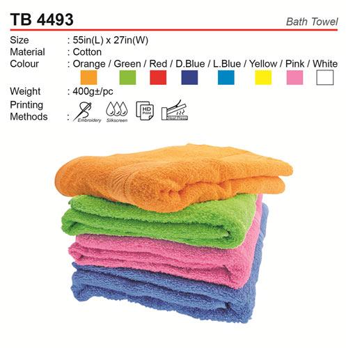 Standard Bath Towel (TB4493)