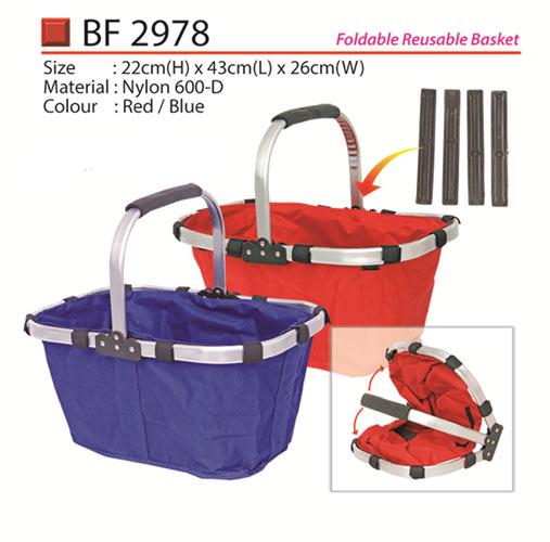 Foldable Reusable Basket (BF2978)