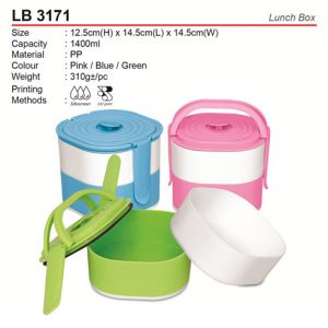Trendy Lunch Box (LB3171)