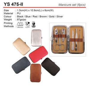 Manicure Set (YS475-II)