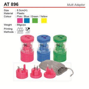 Multi Adapter (AT896)