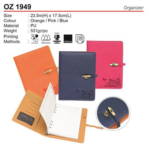Patterned Organizer (OZ1949)