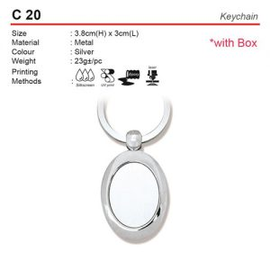Oval Shaped Keychain (C20)