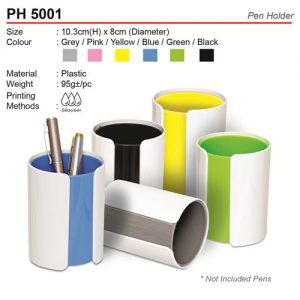 Colourful Pen Holder (PH5001)