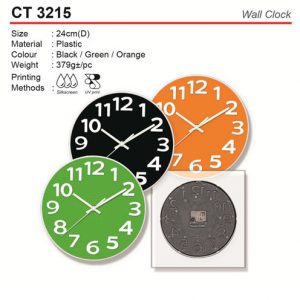 Round Wall Clock (CT3215)