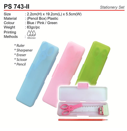 Children Stationery Set (PS743-II)