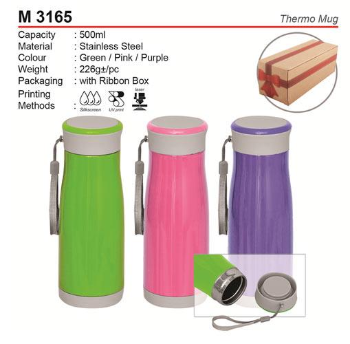 Colouful Thermo Mug (M3165)