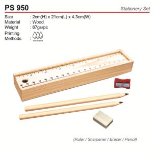 Children Stationery Set (PS950)