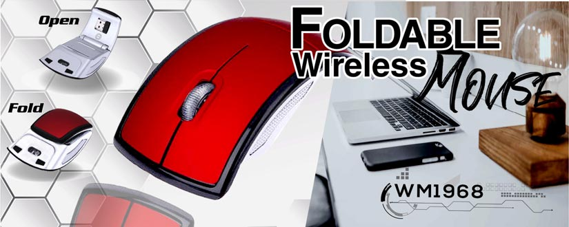 wireless mouse banner