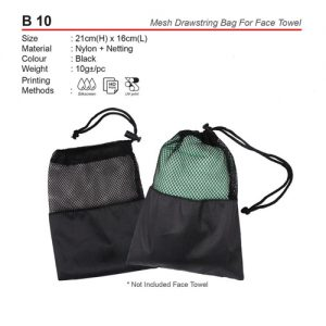 Drawstring Bag Face Towel (B10)