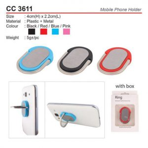 Mobile Phone Holder (CC3611)