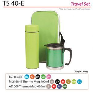 Travel Set (TS-40E)