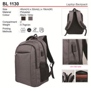 Laptop Backpack (BL1130)