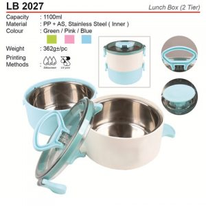 2 Tiers Trendy Lunch Box (LB2027)