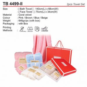 2pcs Towel Set (TB4499-II)
