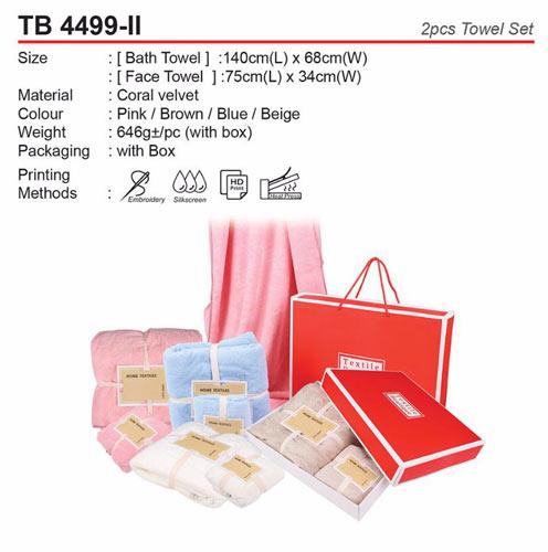 2pcs Towel Set (TB4499-II)