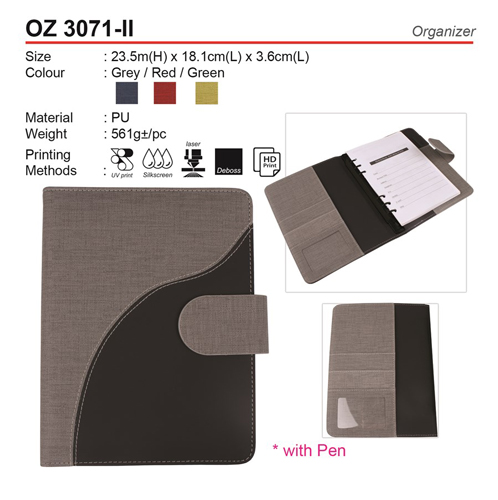 PU Organizer (OZ3071-II)