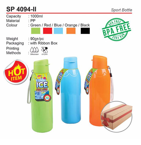 Water Bottle (SP4094-II)