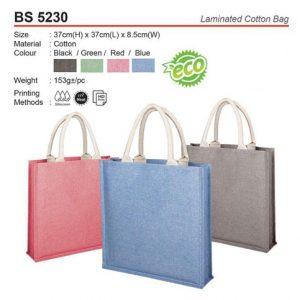 Cotton Bag (BS5230)