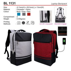 Laptop Backpack (BL1131)