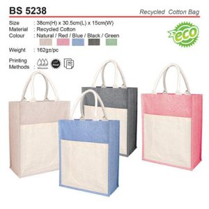 cotton bag BS5238