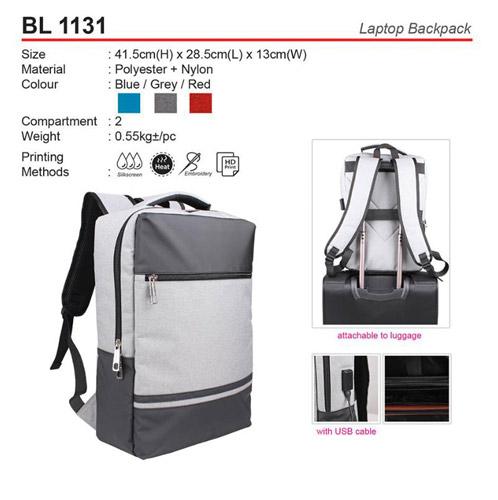 Laptop Backpack (BL1131)