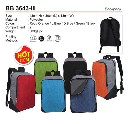 Backpack (BB3643-III)