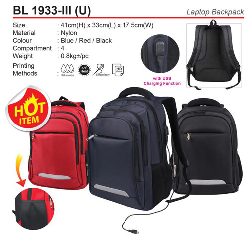 Laptop Backpack with USB port (BL1933-IIIU)