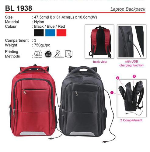 Laptop Backpack (BL1938)