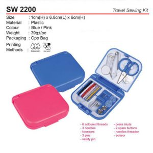 Travel Sewing Kit (SW2200)