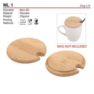Wooden lid (ML1)