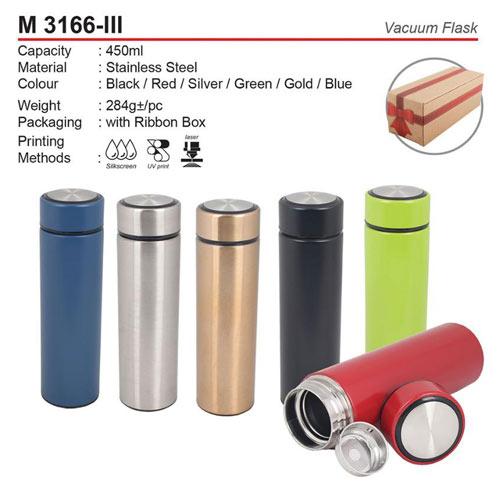 Metal Bottle (M3166-III)